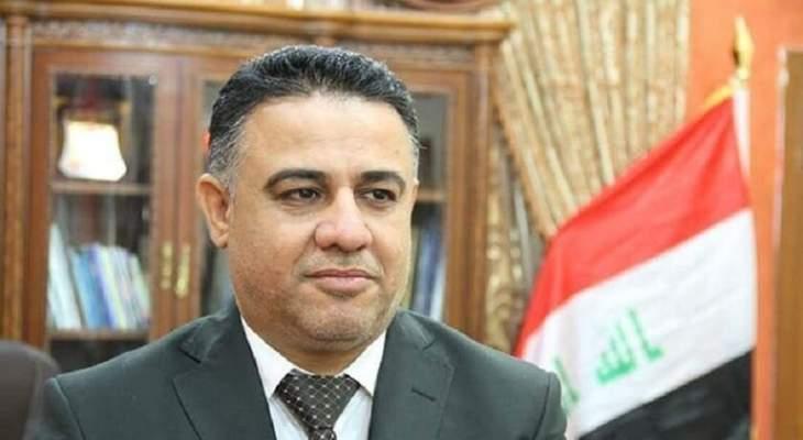 محافظ ذي قار العراقية قدم من منصبه على خلفية أعمال العنف بالمحافظة