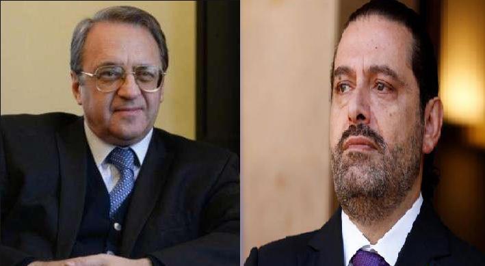 بوغدانوف إتصل بالحريري: لإجراء مشاورات مبكرة بشأن تشكيل حكومة جديدة في لبنان