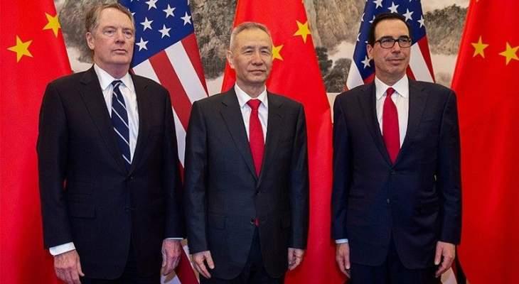 وزير الخزانة الأميركية: المفاوضات التجارية مع الوفد الصيني كانت بناءة