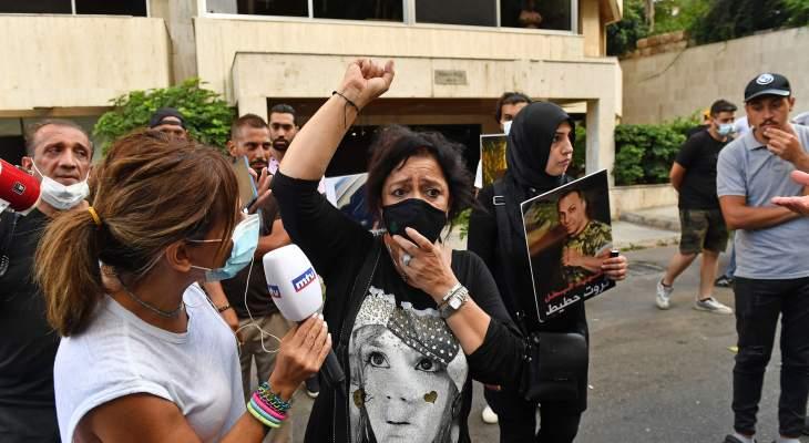 تجمع لأهالي ضحايا انفجار المرفأ في وسط بيروت