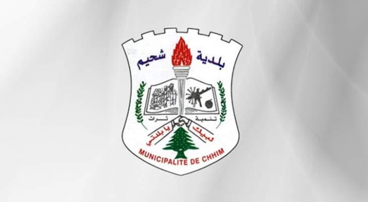 إنتخاب أحمد فواز رئيسا لبلدية شحيم