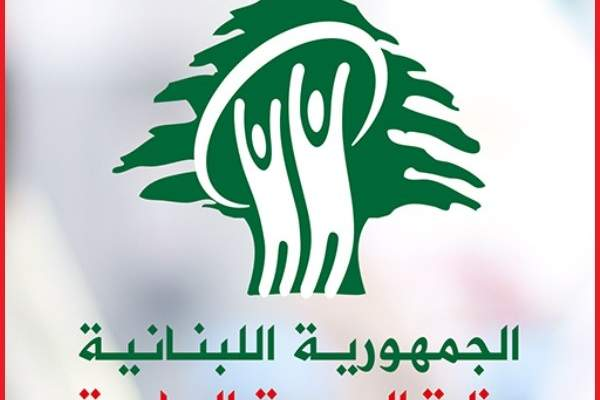 وزارة الصحة: 45 حالة إيجابية على متن رحلات وصلت الى بيروت في 18 الحالي