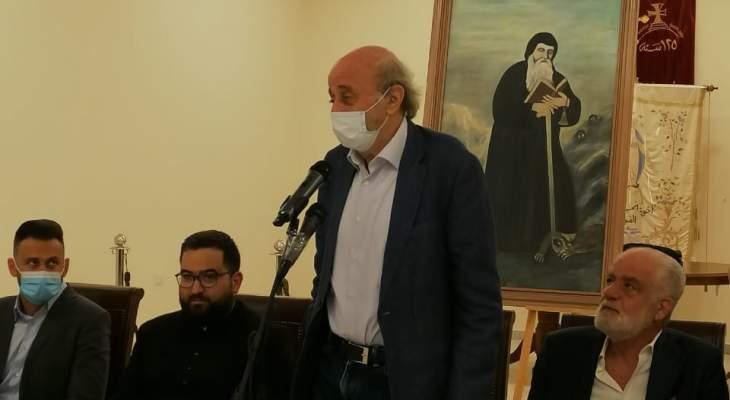 جنبلاط: للتنازل من أجل إيقاف الانهيار الحاصل وحل الأزمة اللبنانية ليس في الخارج انما عندنا