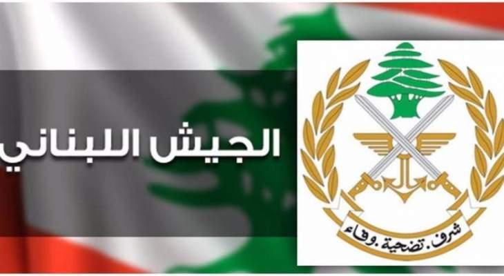 الجيش: رمايات جوية وتدريبية وتفجير ذخائر في مناطق عدة