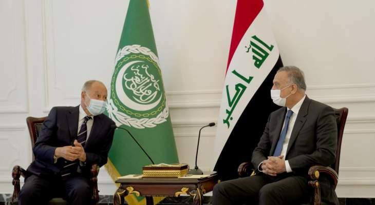 الكاظمي: ندعم لبنان لتجاوز ظروفه الصعبة ونؤيد عودة سوريا للجامعة العربية