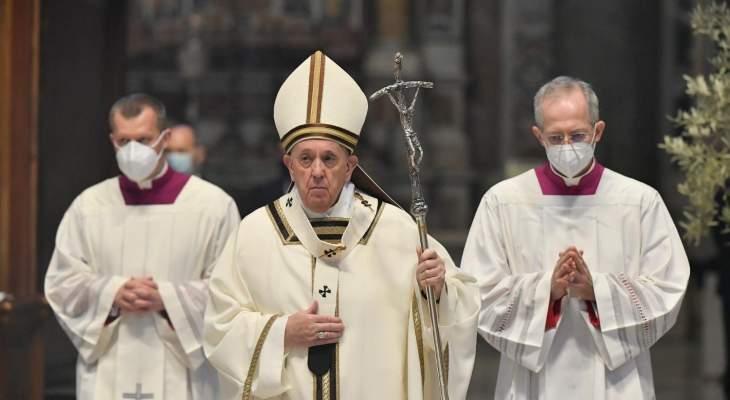 البابا فرنسيس في خميس الأسرار: الصليب ليس حدثا عرضيا ولا يعتمد على الظروف