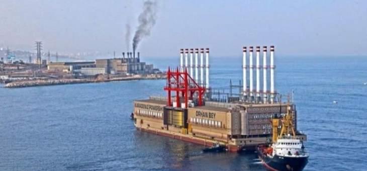 mtv: هناك 3 بواخر فيول موجودة قبالة الشواطئ اللبنانية تنتظر تحويل الأموال