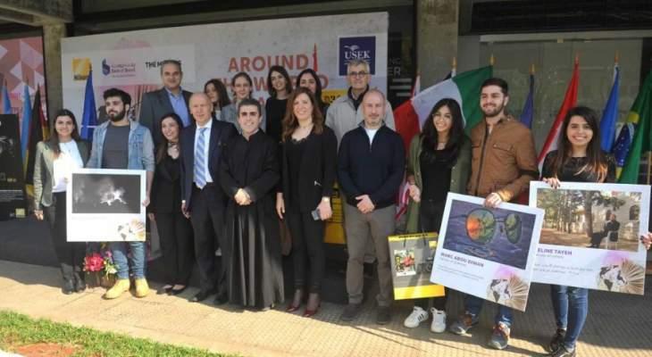 جامعة الروح القدس- الكسليك أحيت المنتدى الدولي للتعليم العالي