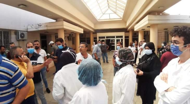 """""""النشرة"""": إعتصام لعمال وموظفي """"مستشفى إلياس الهراوي"""" في زحلة للمطالبة بحقوقهم"""