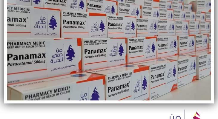"""""""من حقي الحياة"""" وزعت 20000 حبة دواء مسكنة للأوجاع على مستشفيات ومستوصفات في جبيل"""