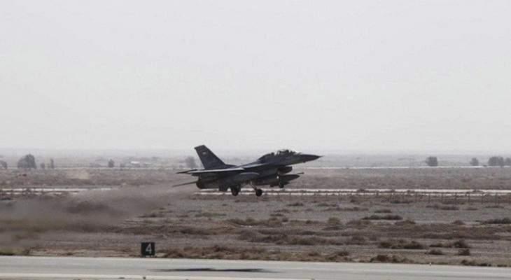 الميادين: سقوط 4 صواريخ على مقر قيادة قوات التحالف الدولي في بغداد