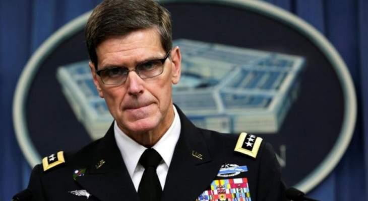 جنرال أميركي: علينا دعم وتسليح الأكراد بعد انسحابنا من سوريا