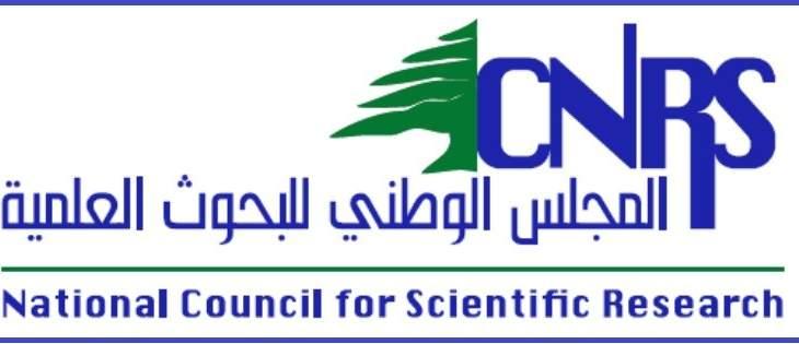 التقرير الثاني للبحوث العلمية حول التلوث النفطي على الشواطىء اللبنانية