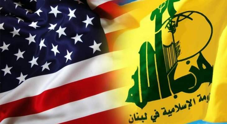 الخزانة الأميركية فرضت عقوبات جديدة على أفراد تقول إنهم على صلة بحزب الله
