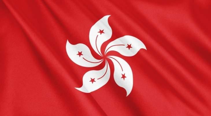 سلطات هونغ كونغ علقت اتفاقيتي تسليم المطلوبين مع فرنسا وألمانيا