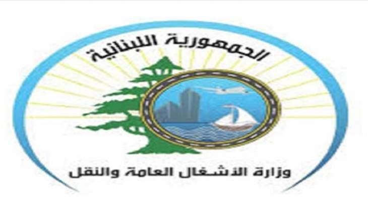 وزارة الأشغال: لم يتمّ إخراج أي ملف مسجّل أصولاً لدى الإدارة