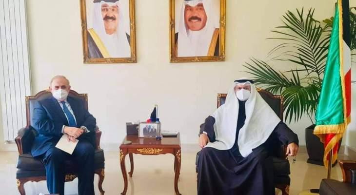 البستاني بحث مع السفير الكويتي في لبنان حاجة الشوف للرعاية الصحية الكاملة