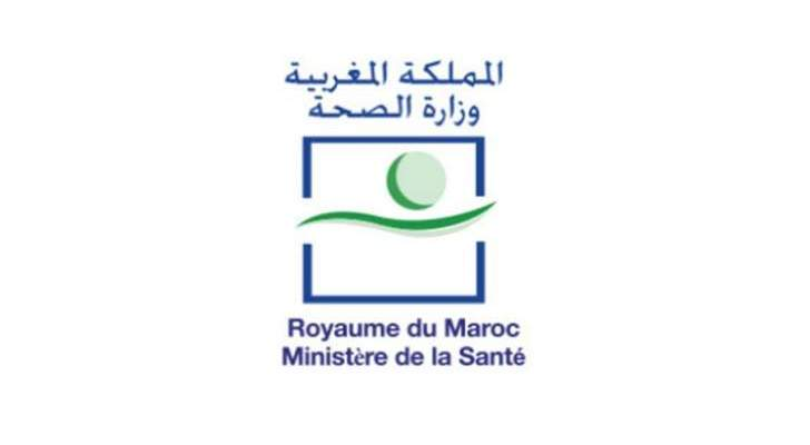 """105 وفيات و7184 إصابة جديدة بـ""""كوفيد 19"""" في المغرب خلال الـ24 ساعة الماضية"""