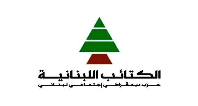 المجلس الاقتصادي بالكتائب دعا النواب المعترضين على الموازنة إلى الاستقالة والانضمام للمعارضة