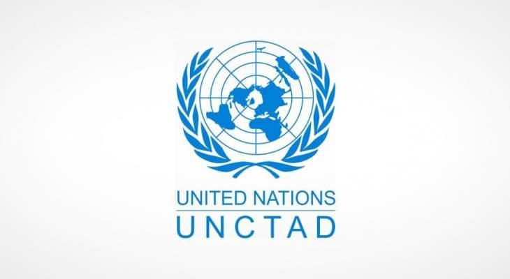 منظمة الأمم المتحدة للتجارة والتنمية: الحرب التجارية بين الصين وأميركا تضر بالبلدين