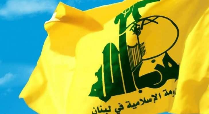 """مصادر حزب الله للشرق الأوسط: سيتعاطى مع مشاريع """"سيدر""""على القطعة"""