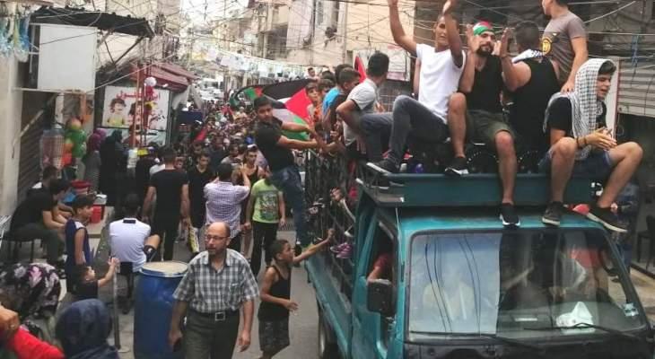 الحراك الشعبي الفلسطيني نظم مسيرة بمخيم عين الحلوة رفضا لقرار وزير العمل
