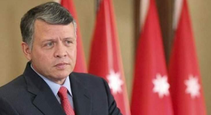الملك الأردني: أميركا لها دور قيادي محوري في تعزيز أمن واستقرار المنطقة