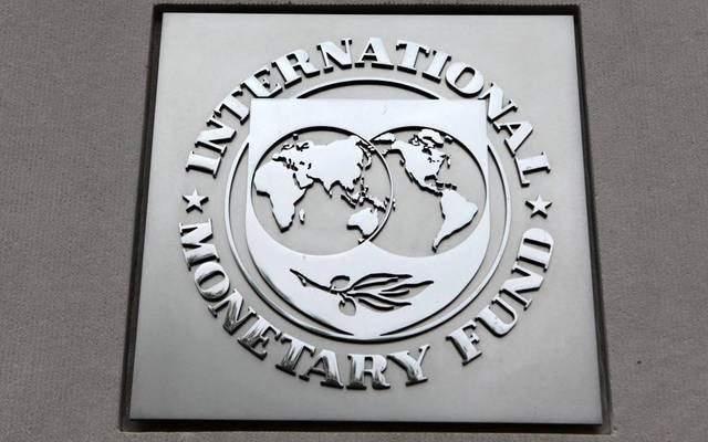 """""""صندوق النقد الدولي"""" خفض توقعاته للنمو في السعودية وإيران بشكل حاد"""