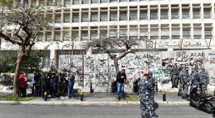 اعتصام لجمعية المودعين أمام مصرف لبنان
