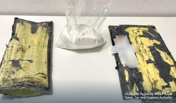 سلطات السعودية تحبط محاولة تهريب أكثر من 1.7 كلغ من الكوكايين في مطار الملك خالد الدولي