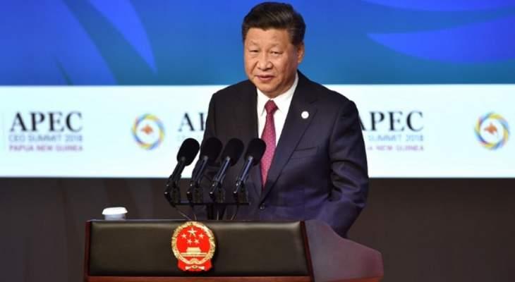 الرئيس الصيني يتعهد إلغاء الدعم المالي الحكومي المخلّ بقواعد المنافسة التجارية