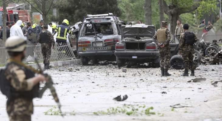 مقتل 7 مدنيين في انفجار عبوة ناسفة بأفغانستان