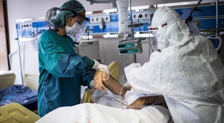 """تسجيل 283 وفاة و15191 إصابة جديدة بفيروس """"كورونا"""" في تركيا"""
