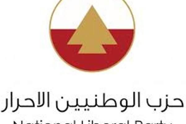 الاحرار طالب بحماية الشعب: التظاهرات خير دليل على المستوى الحضاري والمسؤول