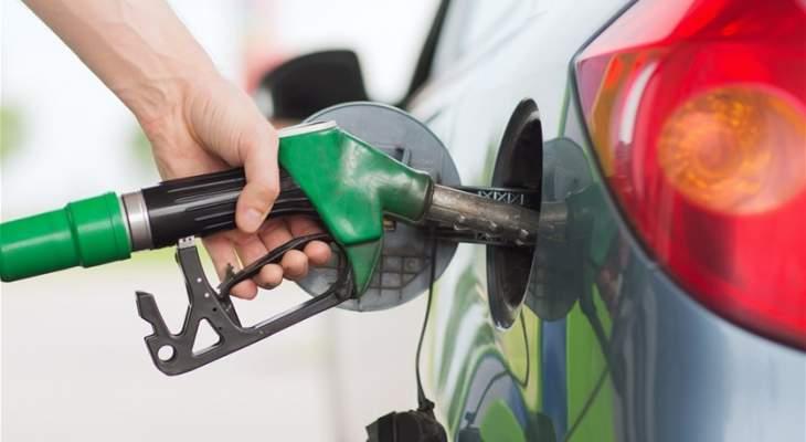 جورج فياض: سنتوقف بدءا من اليوم عن تسليم النفط للمحطات إلا بالدولار والمخزون يكفي لشهر تقريبا