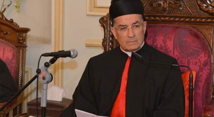 الراعي أعلن عن انشاء ميثاق تربوي وطني شامل: يهدف الى المحافظة على هوية لبنان