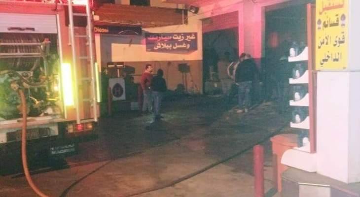 إخماد حريق داخل محطة لتوزيع المحروقات في كفرحيم وآخر شب بغرف لتخزين الخردة في بئر حسن