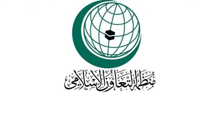 اجتماع طارئ لمنظمة التعاون الإسلامي باسطنبول لبحث هجوم نيوزلندا