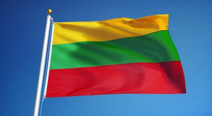 رئيس الوزراء الليتواني يعلن استقالته بعد إقصائه من السباق الرئاسي