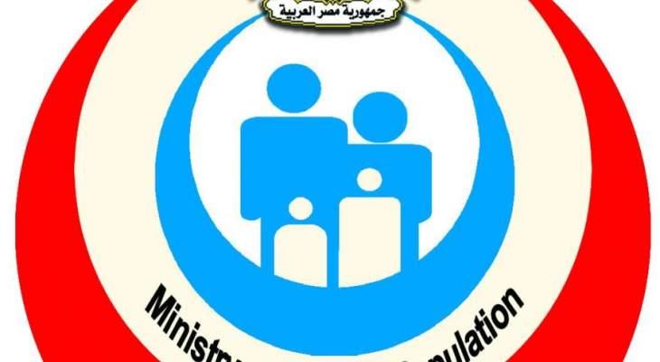 الصحة المصرية تنفي الأنباء عن وجود حفاضات أطفال مسرطنة بالأسواق