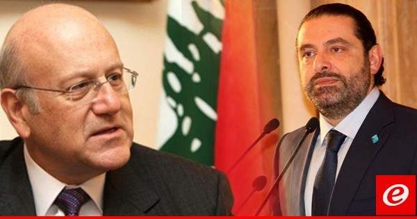 """مصادر للـ""""OTV"""": إذا سار الحريري بميقاتي الإثنين سيكون الأخير رئيسًا مكلّفًا للحكومة"""
