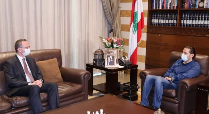 الحريري بحث مع السفير التركي في التطورات في لبنان والمنطقة