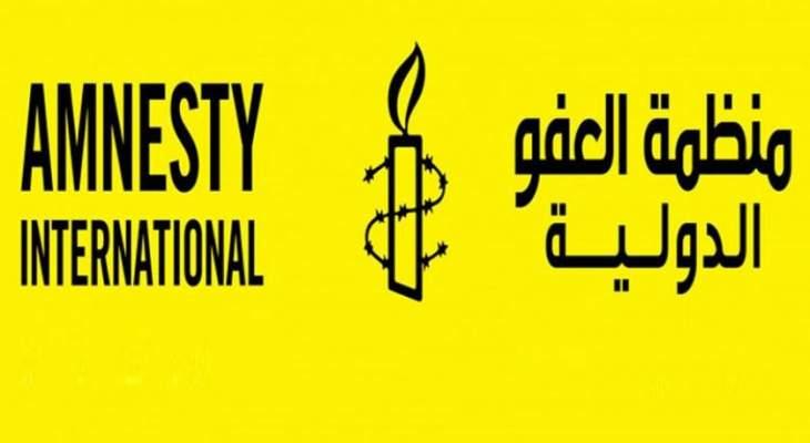منظمة العفو: لقمان سليم ضحية نمط الإفلات من العقاب ومقتله يثير مخاوف خطيرة