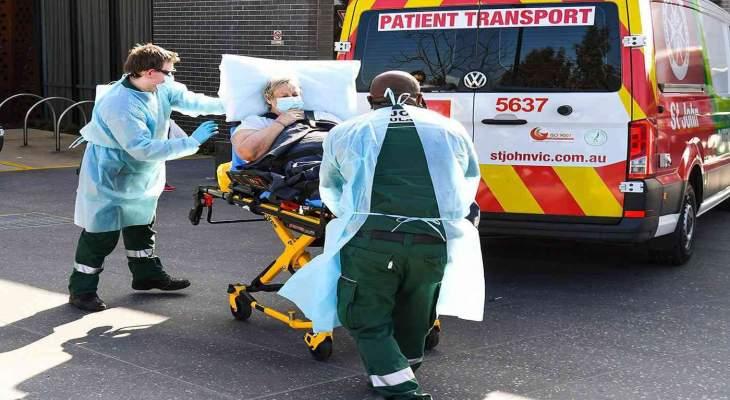إصابات كورونا في هولندا تصل إلى 287 ألفا و229 والوفيات 7081