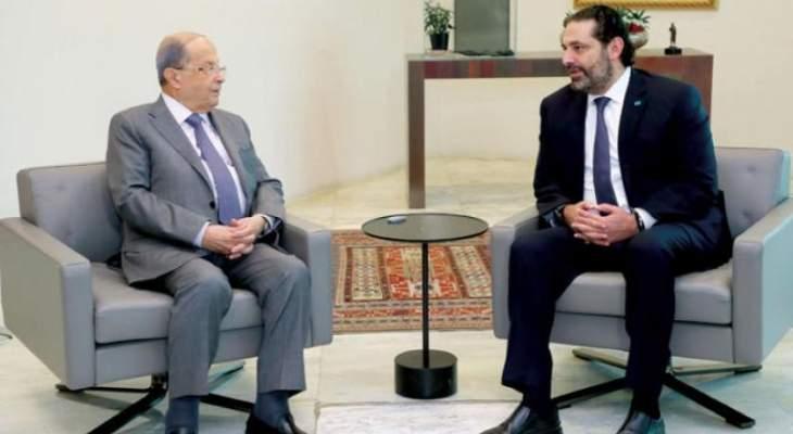 الراي: الرئيس عون أقرب إلى توعُّد الحريري بأنه سيلاقيه في حلبة التأليف