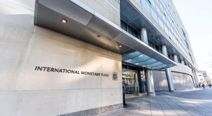 الجمهورية: مسؤولون بصندوق النقد أوضحوا أن لدى الحكومة فرصة لإجراء إصلاحات تنعش الاقتصاد