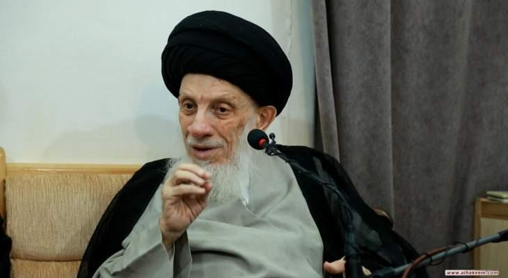 وفاة المرجع الديني العراقي السيد محمد سعيد الحكيم في النجف الاشرف اثر سكتة قلبية مفاجئة
