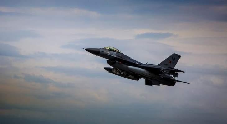 """الداخلية التركية: تدمير مواقع لحزب """"العمال الكردستاني"""" شمال العراق"""