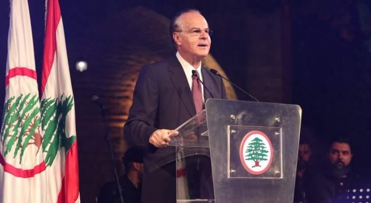عدوان: يجب عدم المسّ باحتياطي مصرف لبنان ونؤيّد أن يشمل الدعم العائلات لا السلع