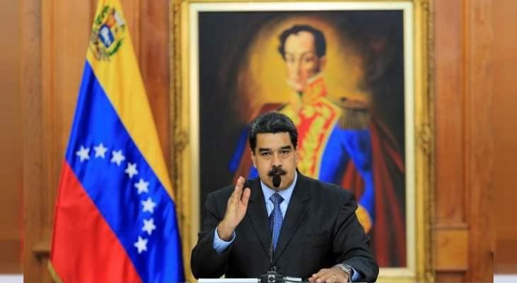 مادورو: سنتسلم 10 ملايين جرعة من لقاح سبوتنيك 7 في الربع الأول من 2021